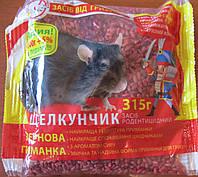 Щелкунчик 315 гр средство от грызунов мышей зерно