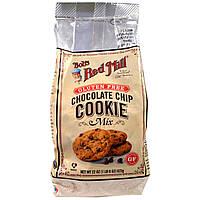 Bobs Red Mill, Ассорти печенья с шоколадной крошкой и без глютена, 22 унц. (623 г)