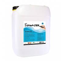 """Активная пена """"Foamaster"""", 21 кг концентрат 1:6-7"""