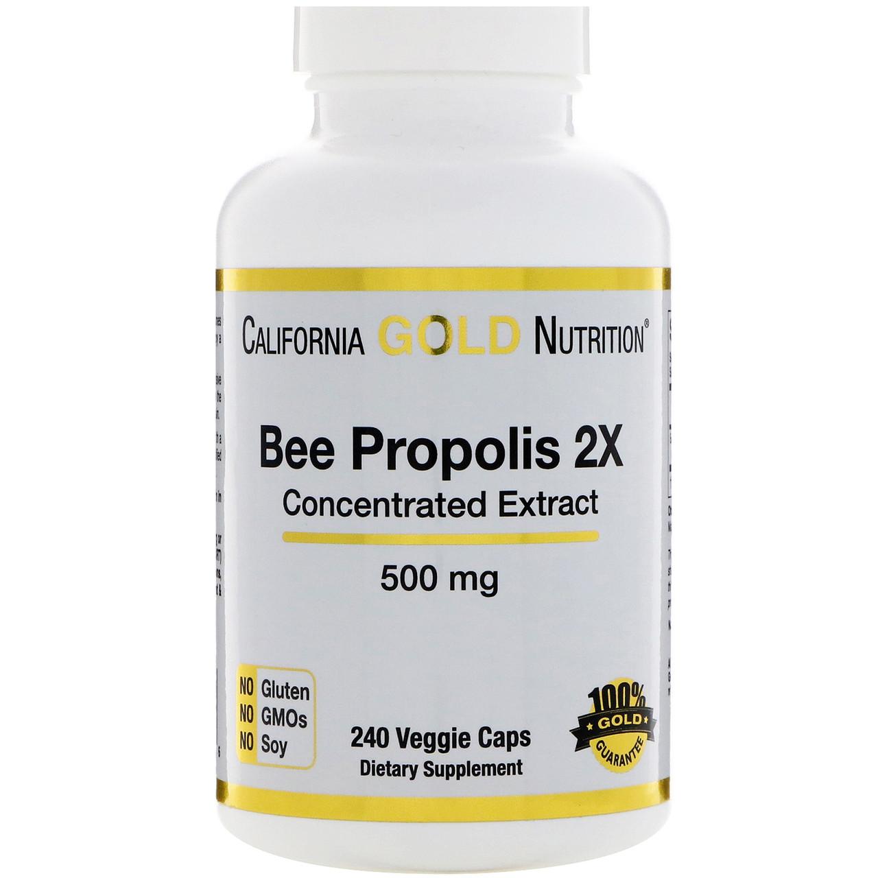California Gold Nutrition, Прополис 2X, Концентрированный экстракт, 500 мг, 240 вегетарианских капсул