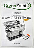 Лапшерезка тестораскатка - Green Point Pasta Machine GP-381, фото 5