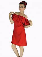 Женское летнее платье  волан до 50 размера