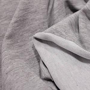 Трикотаж футер двунитка светло-серый меланж