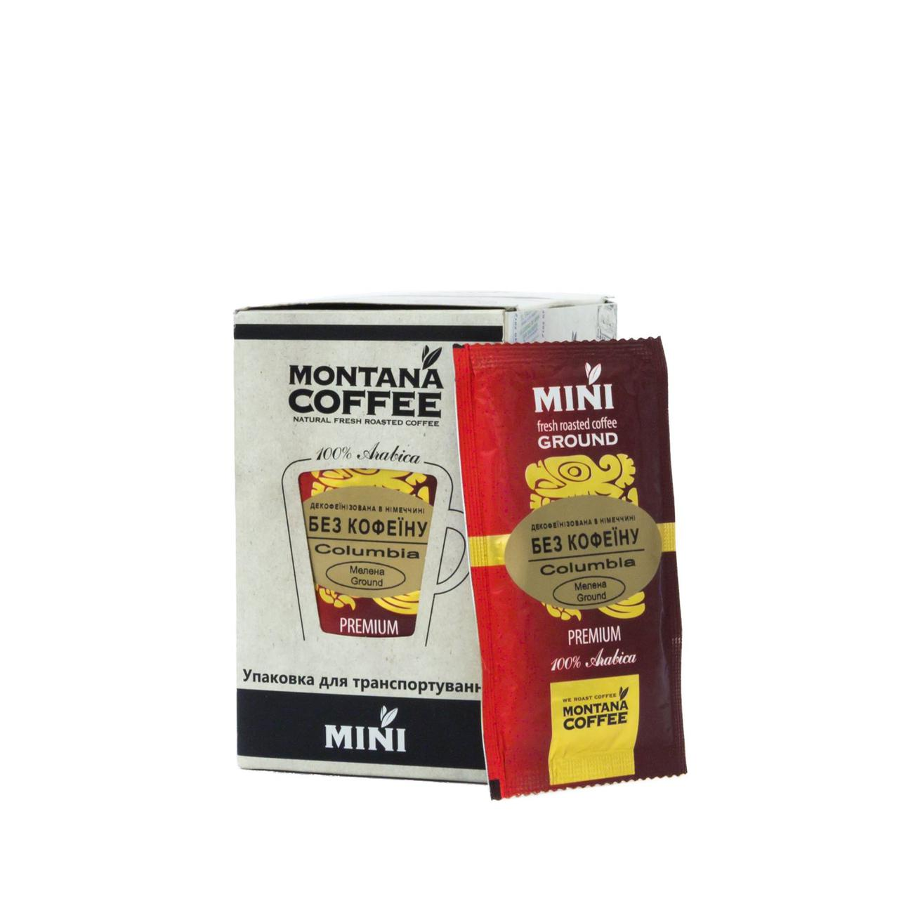 Без кофеина Колумбия Montana coffee MINI 20 шт