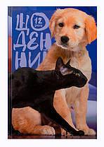 """Щоденник ученический 12 баллов твердая обложка 40 листов """"Наши друзья"""" /4 дизайна/"""