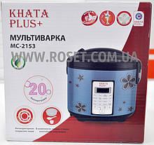 Мультиварка - Khata Plus+ MC-2153 5 литров