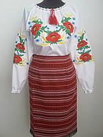 Жіночий костюм в українському стилі сорочка і плахта c03da80b3a9b7