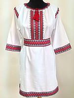 Плаття З Вишивкою — Купить Недорого у Проверенных Продавцов на Bigl.ua 87476016db9bf