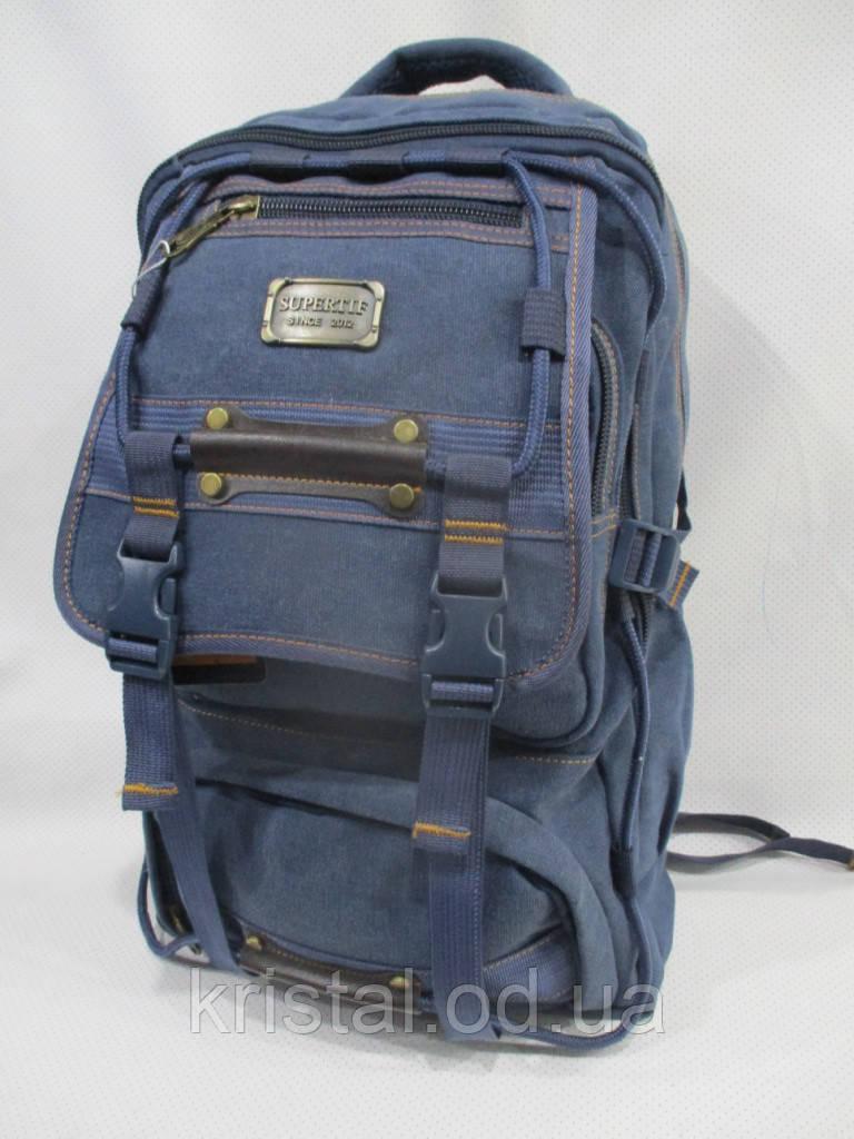 """Рюкзак серії (32*50 см) """"Premium"""" №8647"""