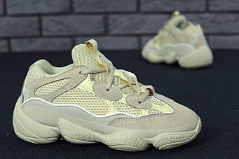 Мужские кроссовки Adidas Yeezy 500 Super Moon Yellow (люкс копия)