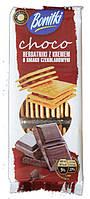 Печенье BONITKI Choco 216г Бонитки Шоколадные 216г