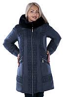 """Стильная куртка из новой коллекции  """"ROLANA"""" (с отделкой из мутона на капюшоне) """"Серая"""""""