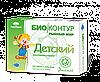 БАД Рыбий жир пищевой Детский 400мг 100капс.