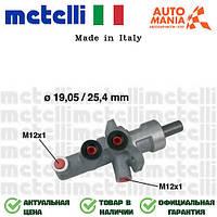 Тормозные цилиндры на Мерседес Е, цилиндры тормозные для Mercedes E-Class  Metelli   050624
