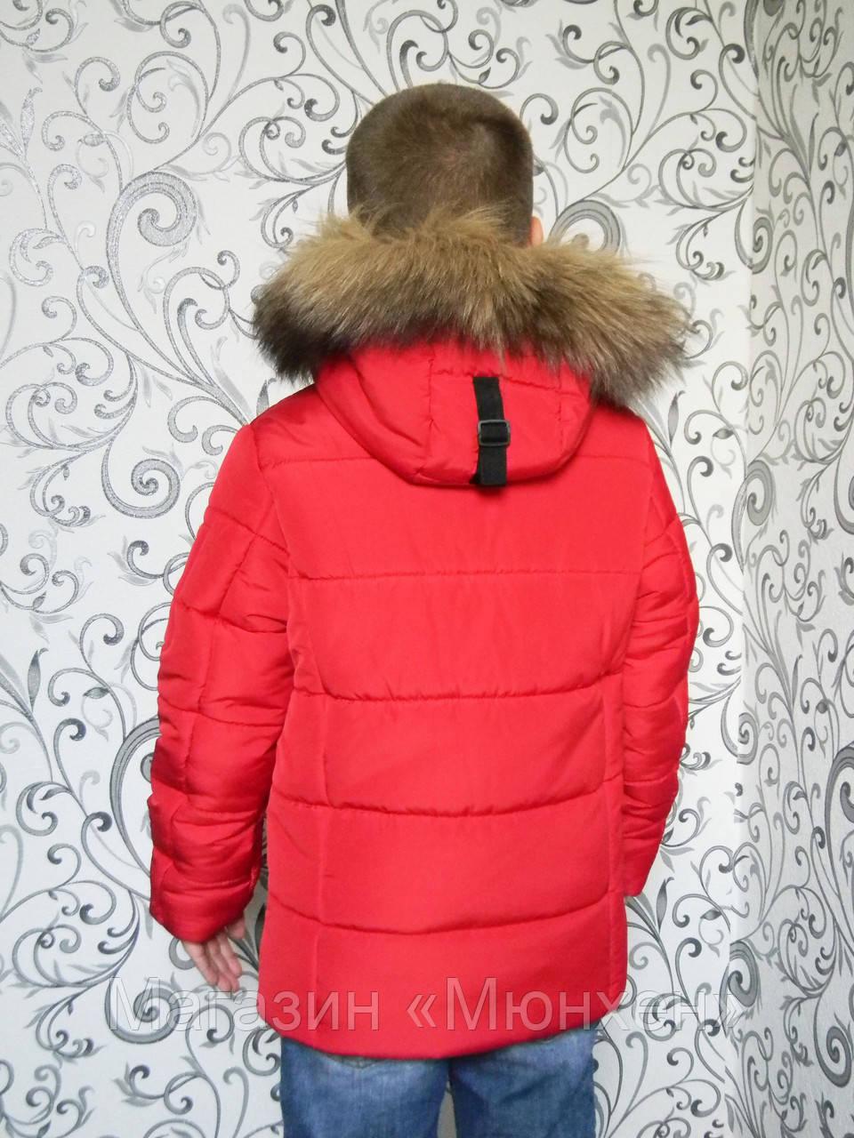 acbaeacb358 Зимняя Куртка