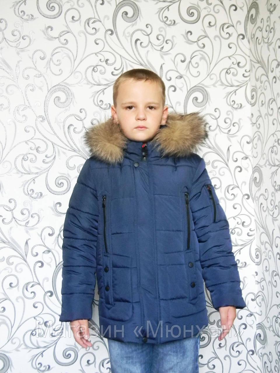 ce7b8ce3e24 Зимняя Куртка