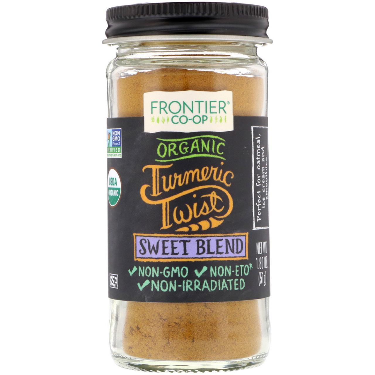 Frontier Natural Products, Organic Turmeric Twist (органическая куркума), сладкая смесь, 1,80 унц. (51 г)