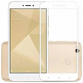 Защитное стекло для Xiaomi redmi 4x цвет белый