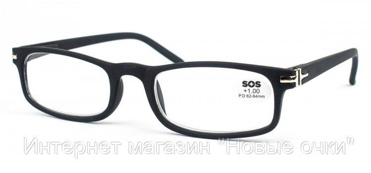 Очки для чтения SOS P15040-1 Цвета в ассортименте!