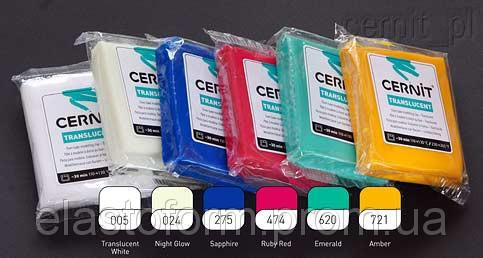 Полимерная глины Цернит Cernit (Бельгия) 56 г. Translucent желтый полупрозрачный 721