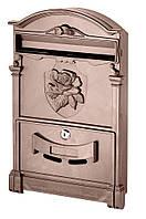 Почтовый ящик   цвет коричневый Герб Роза