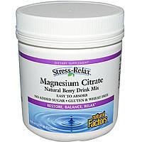 Natural Factors, Stress-Relax, нитрат магния, сухая смесь для приготовления напитка из натуральных ягод, 8,8 унций (250 г)