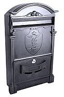 Почтовый ящик    цвет чёрный Герб Лев