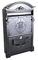 Почтовый ящик    цвет чёрный с почтовым гербом Англии 18 века