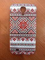 Чехол для Samsung Galaxy S4 (вышиванка)