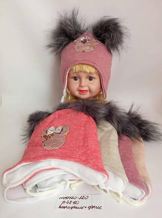 Детская шапка для девочки на флисе Пушок 3 р. 48-50, фото 2
