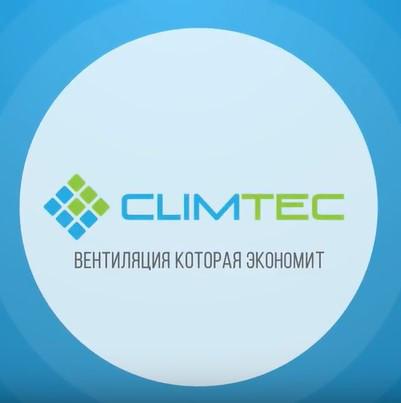 Видео-презентация рекуператоров серии РД