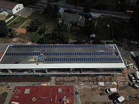 Солнечная электростанция номинальной мощностью 30 кВт на крыше нового современного детского садика в Обуховке 1