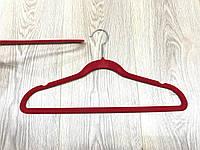 """Вешалка плечики для одежды """"Бархат"""""""