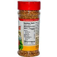 Frontier Natural Products, Органический бекон, приправа для вегетарианцев, 2,47 унции (70 г), фото 1