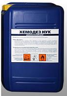 Хемодез НУК Надоцтова кислота (Надуксусная кислота) 20 кг