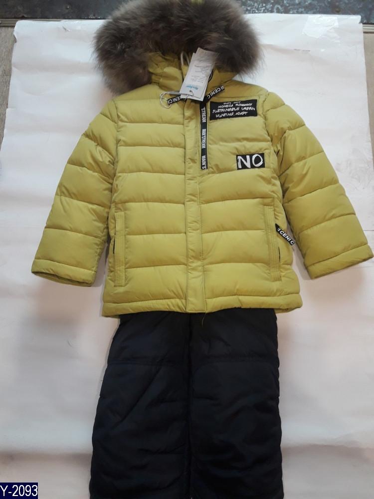 Костюм зимний для мальчика 104, 110, 116, 122, 128 Отличное качество ткань. дакрон 100%