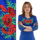 Платье женское синие  вышитое Соломия в этно -стиле, фото 2