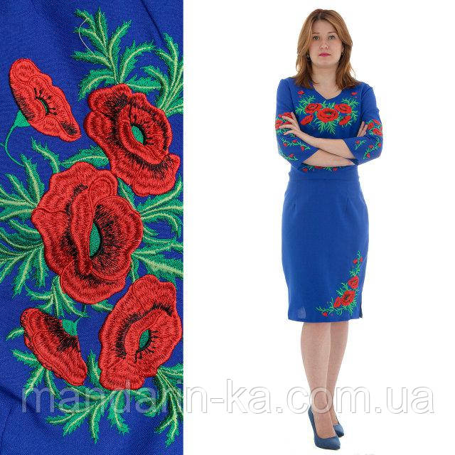 Платье женское синие  вышитое Соломия в этно -стиле