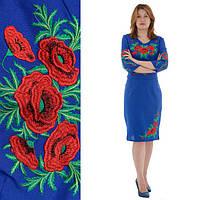 Платье женское синие  вышитое Соломия в этно -стиле, фото 1