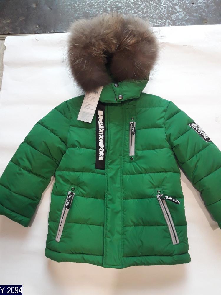 Куртка зимняя для мальчика зелёная 104, 110, 116, 122, 128 Отличное качество ткань. дакрон 100%