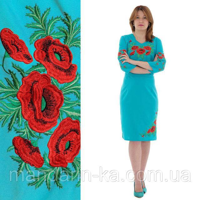 Платье женское тиффани вышитое Соломия в этно -стиле