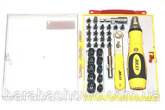Професійний набір інструментів JULEI 3028