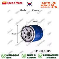 Масляный фильтр на Субару Форестер, фильтр двигателя для Subaru Forester  SK SpeedMate   SMOFK005