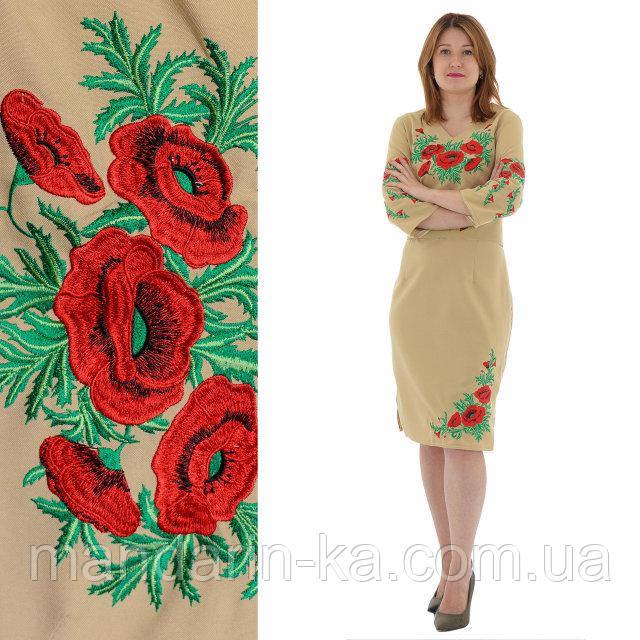 Платье женское бежевое  вышитое Соломия в этно -стиле