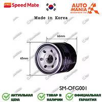 Масляный фильтр на Сузуки Гранд, фильтр двигателя для Suzuki Grand  SK SpeedMate   SMOFG001