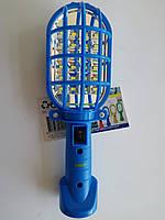 Светодиодный (LED)  аварийный фонарь KINZO для автомобиля с магнитом, синего цвета, артикул: 8711252012995.