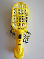 Светодиодный (LED)  аварийный фонарь KINZO для автомобиля с магнитом, желтого цвета, артикул: 8711252012995.