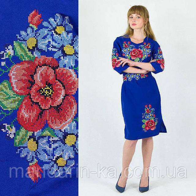 Платье женское электрик вышитое Мальва в этно -стиле.