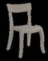 Стул Papatya Hera-SP серо-коричневый