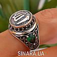 Серебряное мусульманское кольцо Аллах , фото 6